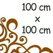 Halı dokuma 100 cm x 100 cm Boyutlu Kişiye Özel