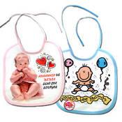 Pembe Bebek Önlüğü